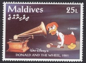 MALDIVE ISLANDS SCOTT 2056