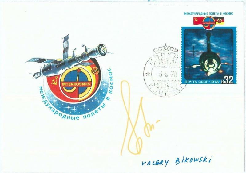 73900 - RUSSIA - POSTAL HISTORY - FDC COVER - SPACE 1978 Signed Valery Bykovsky