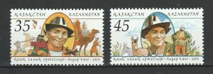 Kazakhstan 2005 Traditional Costumes 2 MNH Stamps