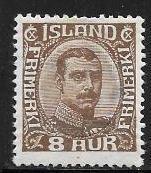 Iceland 114 mnh 2017 SCV $9.00 -  see description - 10503