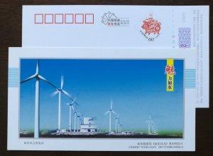 Seaside windmill,wind-driven generator,wind energy,CN 07 rudong landscape PSC