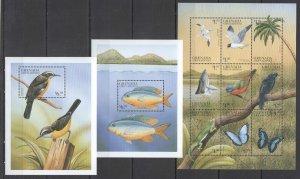 E1366 GRENADA GRENADINES FAUNA ANIMALS BIRDS BUTTERFLIES MARINE LIFE 1KB+2BL MNH