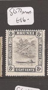 Brunei SG 72 MNH (1cdc)