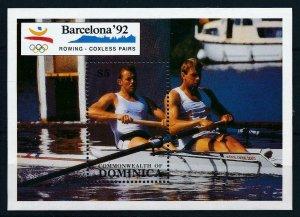 [105787] Dominica 1990 Olympic Games Barcelona rowing Souvenir Sheet MNH