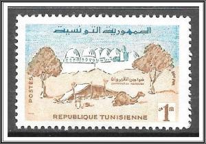 Tunisia #339 Camel Camp MNH
