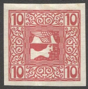 AUSTRIA 1908  Sc P17  10h Mercury Newspaper stamp MNH, VF Crease, cv $14