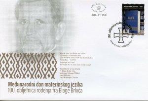 Bosnia & Herzegovina Stamps 2020 FDC Mother Language Day Friar Blago Brkic 1v