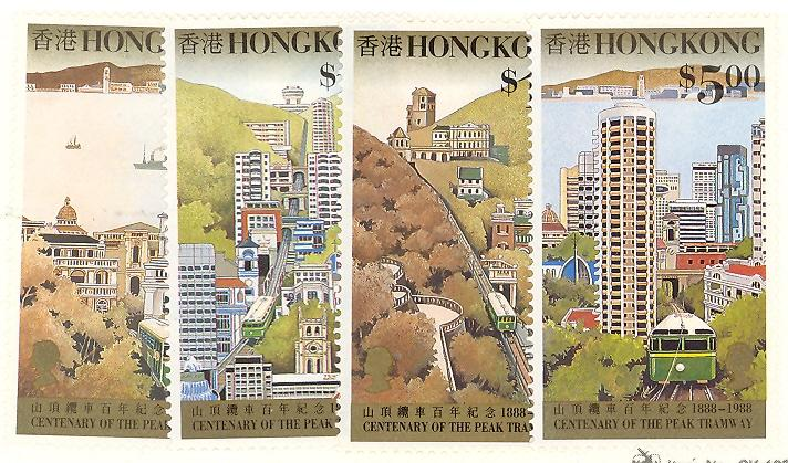 Hong Kong #527-30  Mint VF  NH
