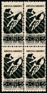 MEXICO 752, 5c Census. Block of four. MINT, NH. VF. (327)