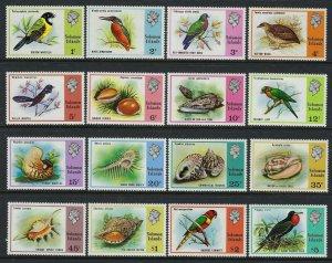 Solomon Islands Scott 316-331 Mint Hinged