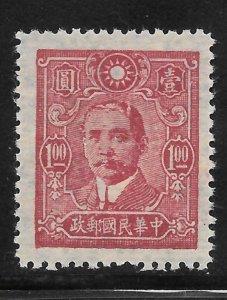 China No Gum [6875]