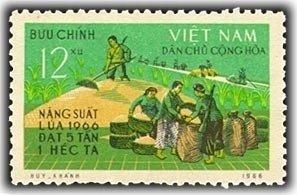 Vietnam 1967 MNH Stamps Scott 448 Rice Harvest Agriculture
