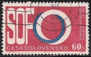Czeckoslovakia Used [5682]