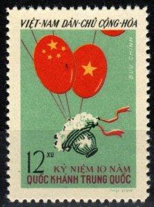 Vietnam #105 MNH CV $4.00  (X7742)