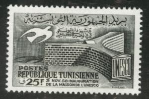 Tunis Tunisia Scott 330 MNH** 1958 UNESCO stamp cv $0.60