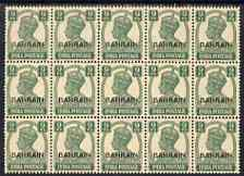 Bahrain 1942-45 KG6 9p green block of 15 light overall to...
