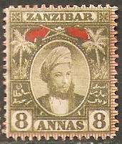 1896 Zanzibar Scott 47 Sultan Seyyid Hamid-bin-Thwain MH thin gum