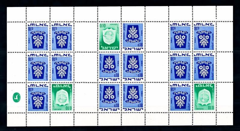 [57384] Israel 1973 Full sheet Coat of arms with Tete Beche MNH