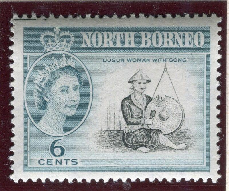 NORTH BORNEO;  1961 early QEII issue fine Mint MNH Unmounted 6c. value