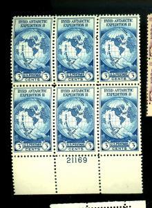 U.S. #752 MINT PL Block F-VF OG NH Cat $15