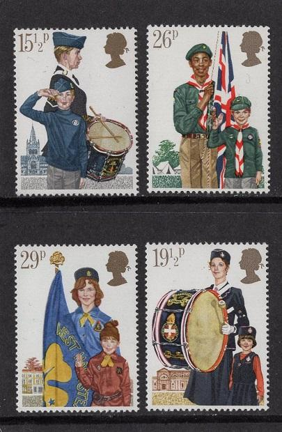 Great Britain  #983-986 MNH 1982 youth organisations scouting