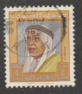 Kuwait  1964  Scott No. 227  (O)