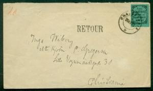 NORWAY 1882, RMS, Return-To-Sender stamp postally cancelled on 3sk postal env