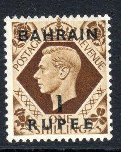 BAHRAIN--1948-49    SG 58     1 rupee  on  1/-   mnh um