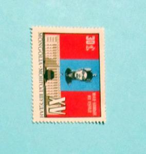 Mongolia - 414, MNH Comp. Sukhe Bator; Parliament. SCV-$0.40