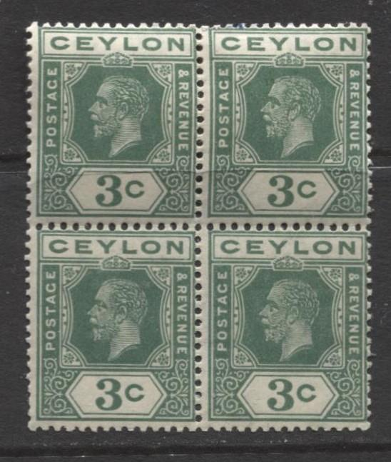 CEYLON -Scott 227 - Definitive - 1921- MVLH - Wmk 4 - Block of 4 X 3c Stamps
