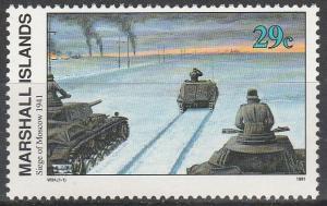 Marshall Islands #285  MNH  (S9865)