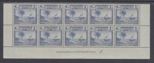 Maldive Islands Sc 21 MNH. 1950 3l Palm & Dhow, Plate Block of 10 w/ Imprint
