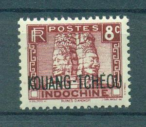 French Offices in China Kwangchowan sc# 115 mnh cat value $.80