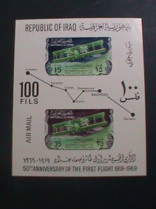 IRAQ -1969 -ROSS SMITH'S VICKERS VIMY AP8 50TH ANNIVERSARY MPERF: MNH S/S VF