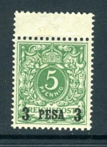 German East Africa #2 - 3p on 5pf  (Mint NEVER HINGED) cv$200.00