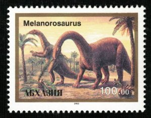 Dinosaur, MNH, ** (Т-8711)