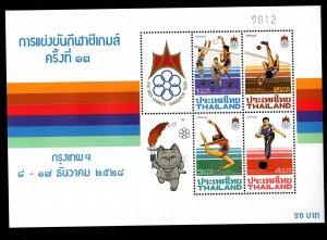 Thailand  Scott 1135a MNH** SEA Games Souvenir sheet 1985