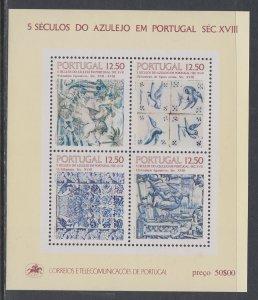 Portugal 1566b Tiles Souvenir Sheet MNH VF