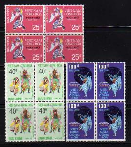 South Vietnam 509-511 Blocks of 4 Set MNH Theater (F)