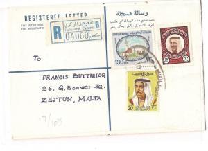 Kuwait 1985 formula registered to Malta (bah)