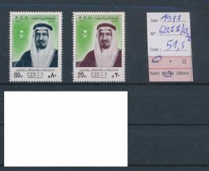 Saudi Arabia 1977 King Khaled   DATE Error fine lot MNH cv 51,5 EUR