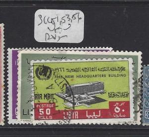 LIBYA   (P0809B)  SC   C51, 53, 56      VFU