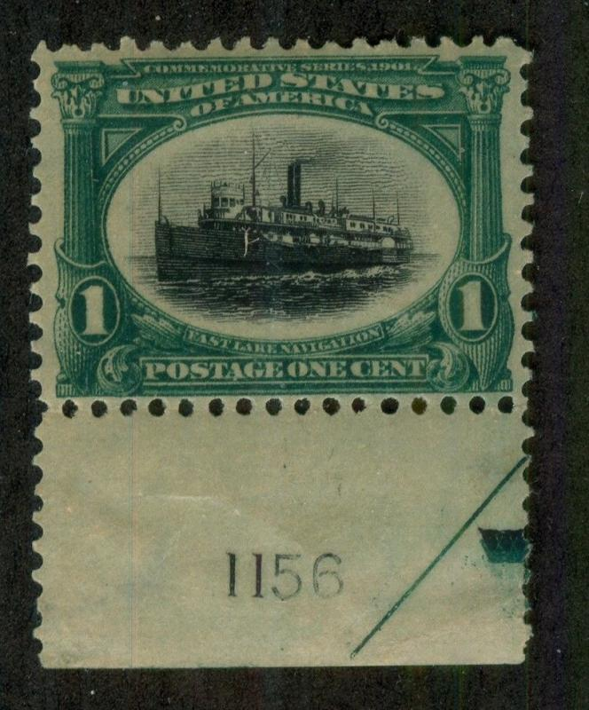 U.S. - 294 - Plate Number Single (1156) - Fine/Very Fine -  Hinged