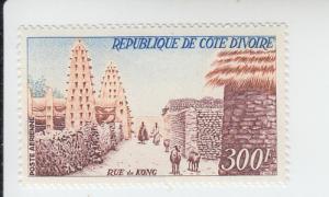 1966 Ivory Coast Kong Street (Scott C31) MLH