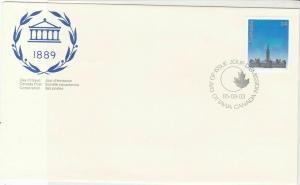 Canada 1985 Inter-Parliamentary Union Maple Leaf Cancel Stamps Cover ref 21993