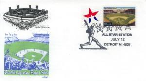 2005 Baseball All Star Game Detroit MI Event Artmaster