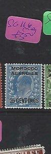 MOROCCO AGENCIES  (P2908B)  KE   25C  SG 116     MOG