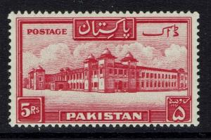 Pakistan SG# 40, Mint Very Lightly Hinged -  Lot 010217