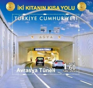 TURKEY / 2017 - EURASIA TUNNEL (Car, Bridge), MNH, Mi: 4317 (Block 160)