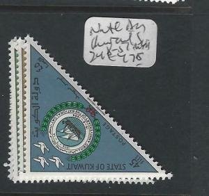 KUWAIT  (PP1505B)  TRIANGLE STAMPS SG 248-251   MNH